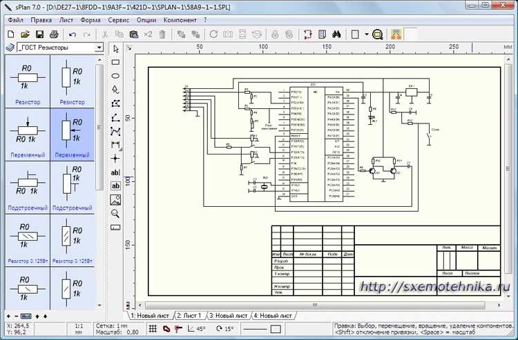 чертежа электрических схем